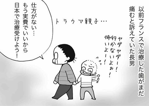 IMG_5975