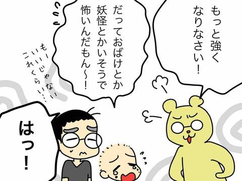 IMG_4781