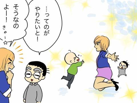 IMG_0100