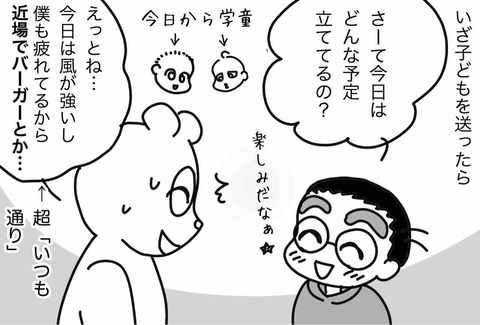 IMG_6989