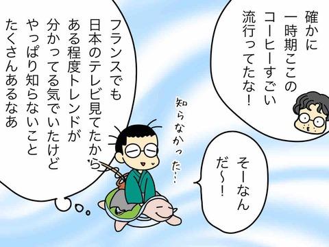 IMG_2634