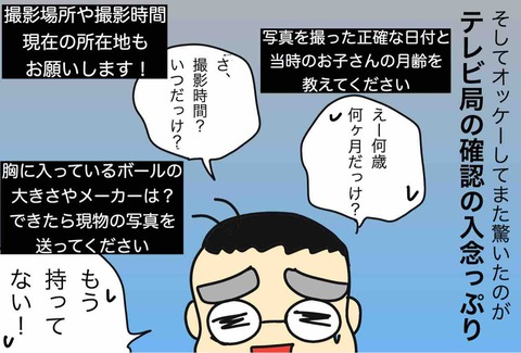IMG_6846