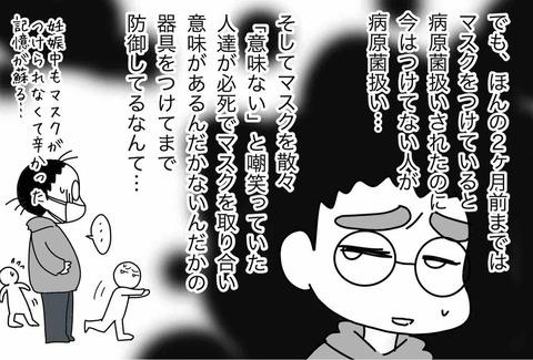 IMG_7648