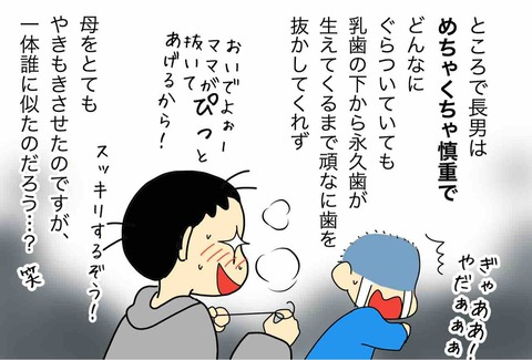 IMG_7789