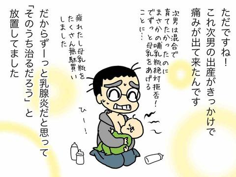IMG_3360