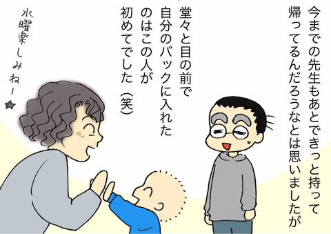 IMG_5619