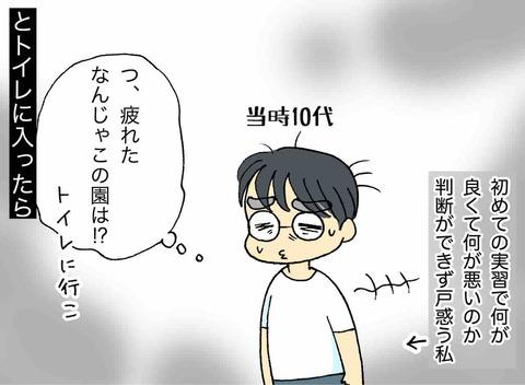 IMG_5020