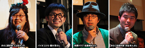 photo_33-03_2