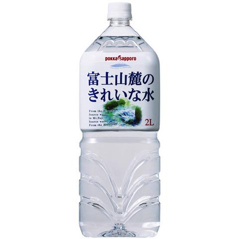 「富士ピュア 富士山麓の」の画像検索結果