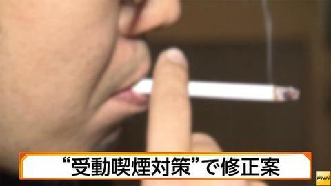 九州看護福祉大