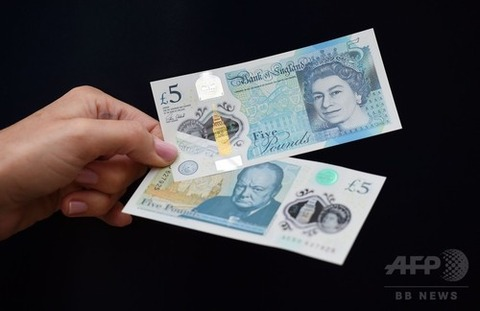 5ポンド札