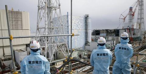 東京電力福島第一原発