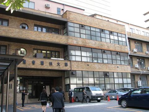 東京慈恵会医科大病院