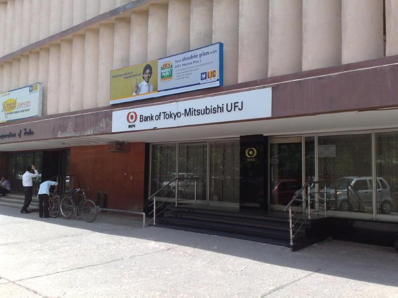 インドの銀行の東京支店があります!|地球の歩き …