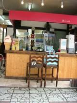 よって家の京'CAFE