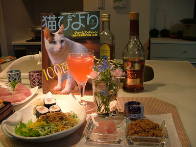 今日発売の猫びより7月号