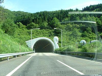 白鳥トンネルにゃ