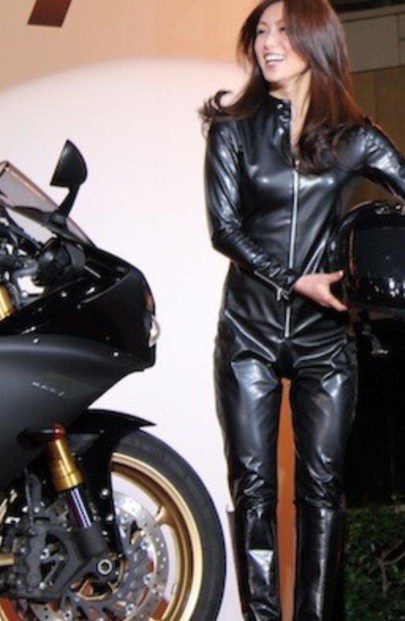 ライダー スーツ 女性