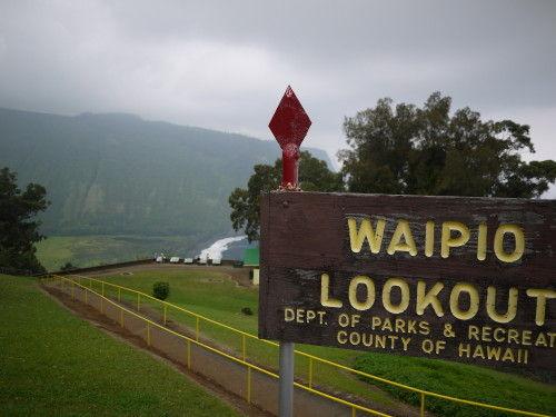 HAWAII-1 159_1