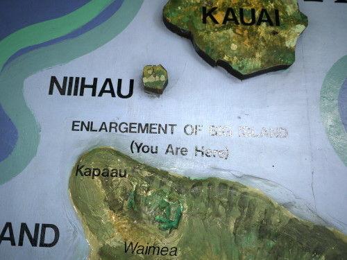 HAWAII-1 210_1