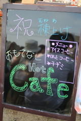 hot茶屋ひゅーるぽん