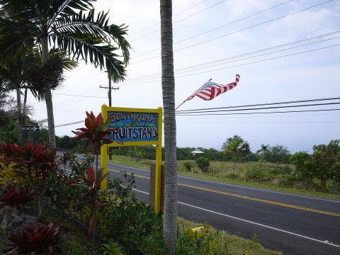 HAWAII-2 062_1