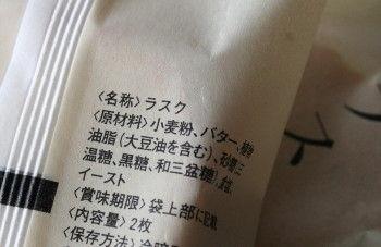IMG_0881_1