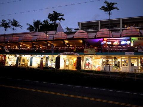 HAWAII-1 285_1