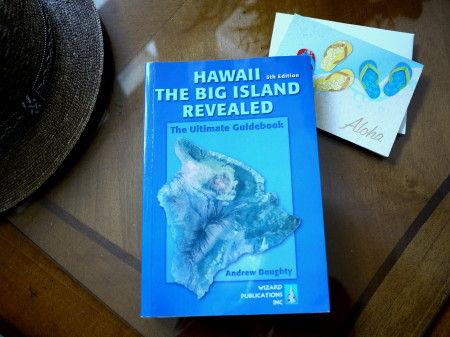 HAWAII-1 111_1