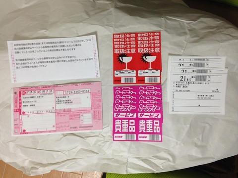 oheya-057-02_kaitori-doujinshi