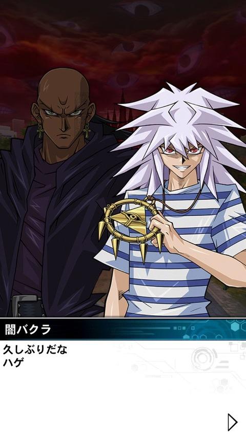 【デュエルリンクス】誰得...?迷宮兄弟登場! 報酬カードはなかなか使える!