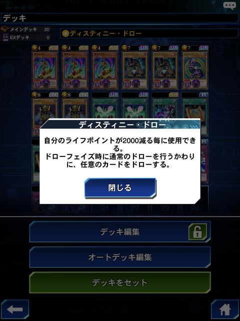 F3B83CEF-1A3D-492C-8B33-0FF97E240833