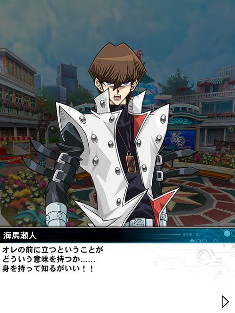 【デュエルリンクス】カードトレーダーに正義の味方爆上!