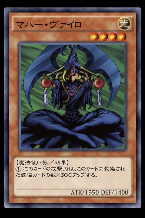 【デュエルリンクス】王国への船出再演! 新規カード追加/オススメランク