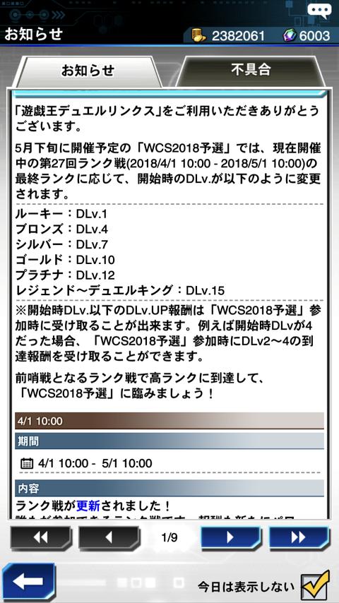 A7CAFDF1-DD9C-4C47-82D2-8EA697BEC330