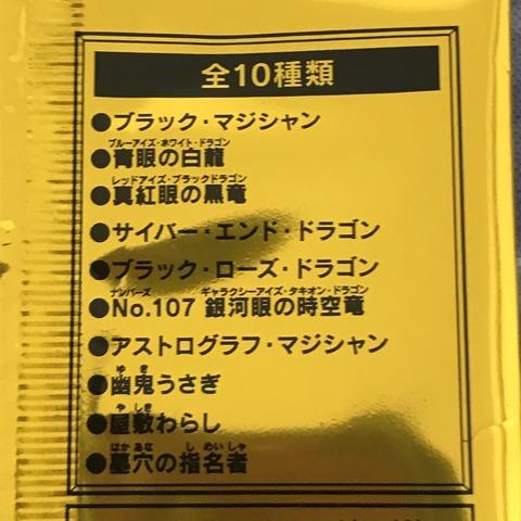 A8B6593C-B45E-40C2-9E32-E2B483FEE1FC