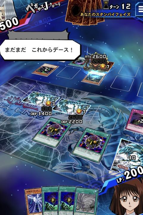 レギュレーション1の有効カード、要注意カード