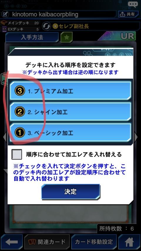 A3C218DF-2724-4137-A8E2-0251A58F561A