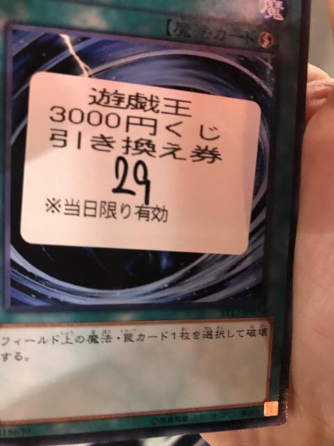 2BEF09D3-5F90-4475-B0F2-779F6FE9C482