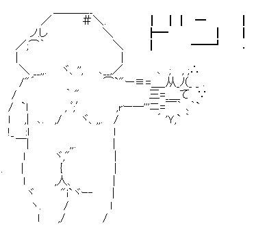 878130B5-5C08-4DFD-9354-DEBA7FCAFC68