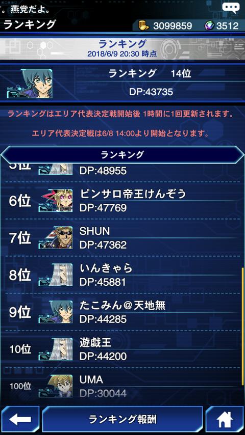 3D8F6EE4-6E4E-44BA-A8A0-413C7753163C