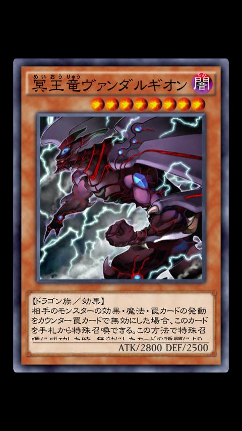 【デュエルリンクス】キャラクターレベル解放!報酬カード狙い目