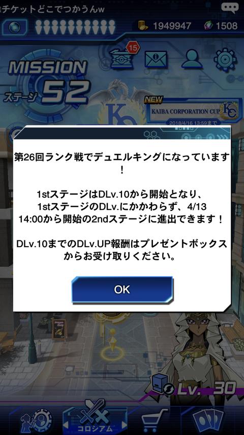 C0030E82-8AF0-4B45-8FE3-54A9B423111A