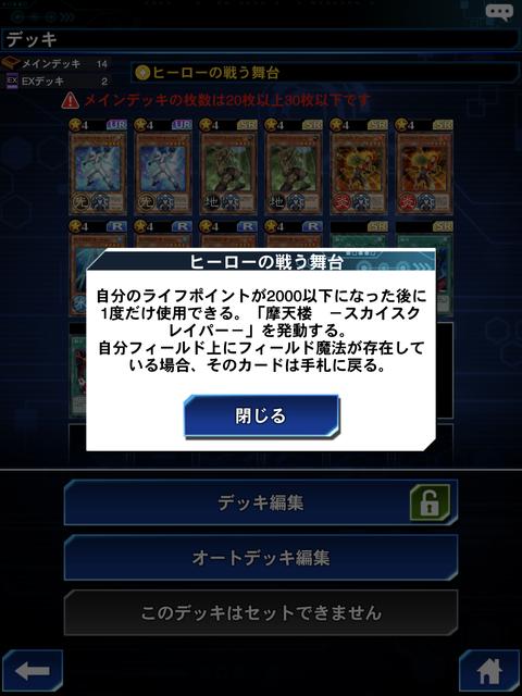 724B367F-A69A-47C8-9D83-3167DE116A14