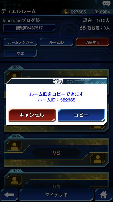 3569A3AD-B3A3-4B57-A1E9-3127B9B437A1