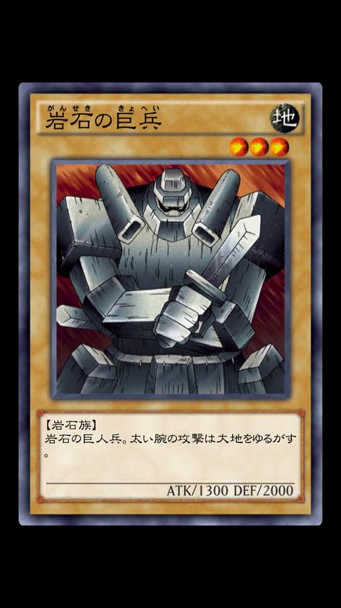 【デュエルリンクス】プレイヤーキャラに表遊戯登場!新規カードまとめ/オススメランク