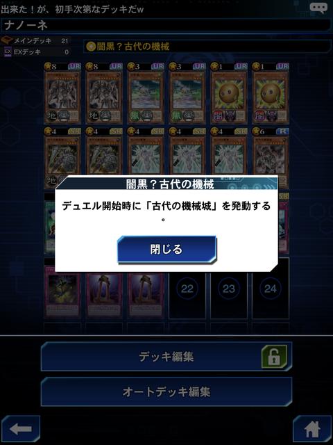 B085792A-A29E-4BD2-B98F-D2E4DEE252AD