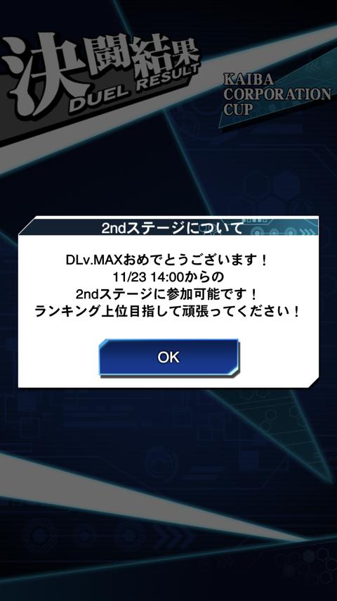 E88D7F13-D588-402B-8DFF-301B2019E26E