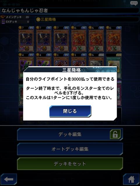 6A3683A8-2C9F-4FB8-958A-D4C37E14318F