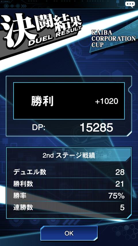 3DE26552-F0C7-4021-B707-63D2EEE9EEC4